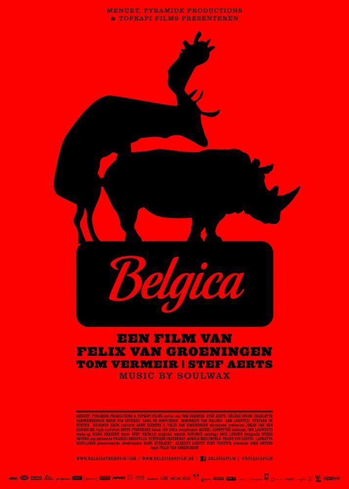 Бельгия (2016)