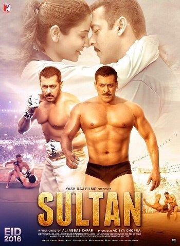 Султан (2016)