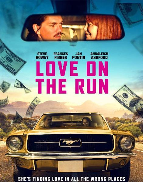 Любовь в бегах (2016)