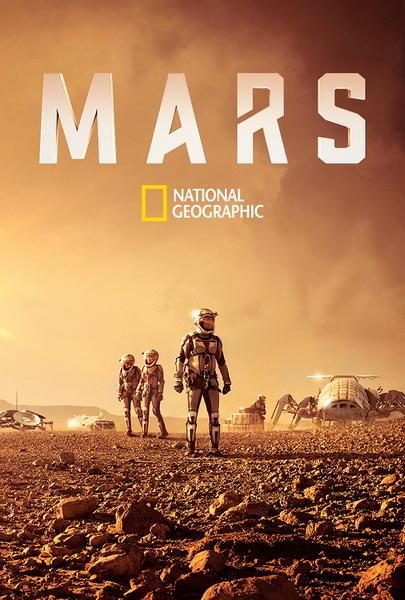 Марс Сезон 1 (2016)