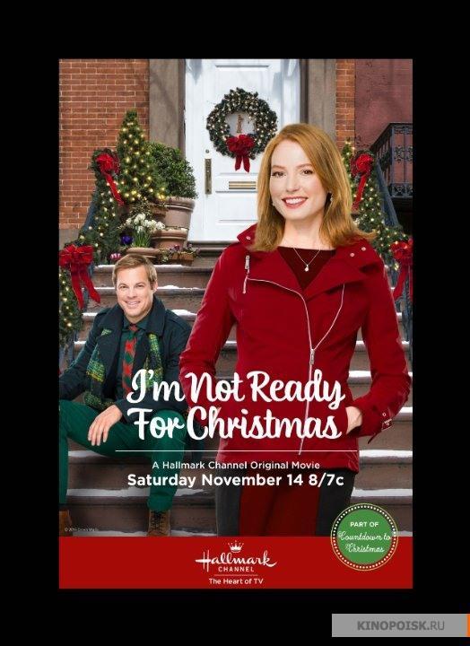 Самое честное Рождество (2015)