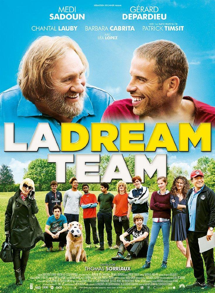 Команда мечты (2016)