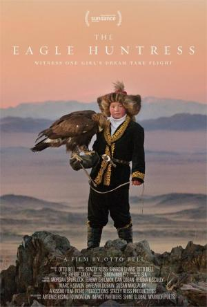Охотница с орлом (2016)