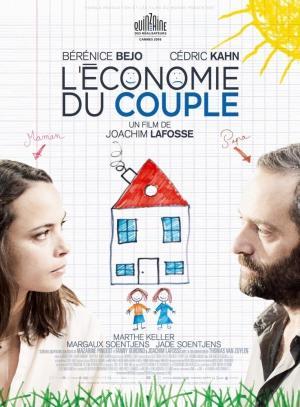 Экономика пары (2016)