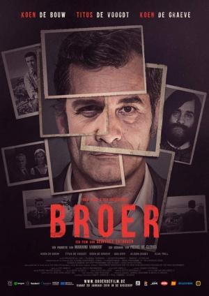 Брат (2016)