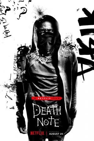 Тетрадь смерти (2017)