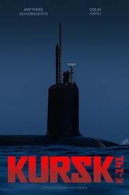 Курск (2018)