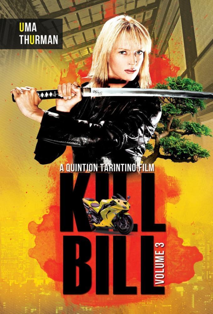Убить Билла 3 (2019)