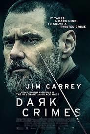 Настоящее преступление (2018)