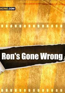Рон поступил неправильно (2020)