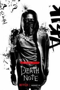 Тетрадь смерти 2 (2019)