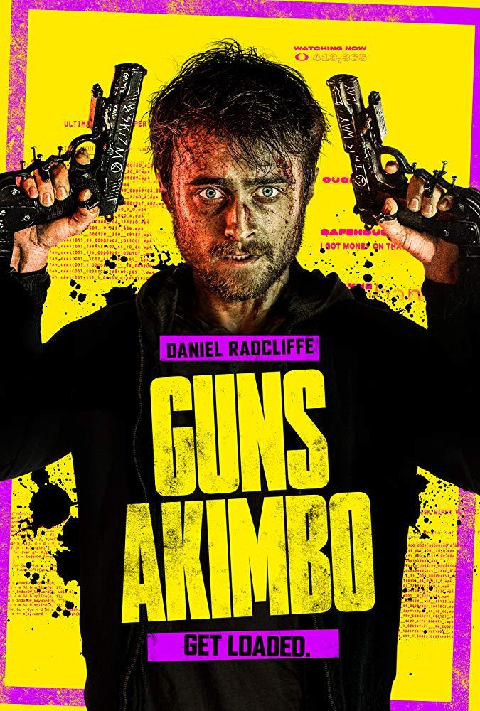Пушки Акимбо (2020)