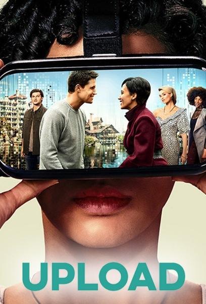 Сериал Загрузка (2020)