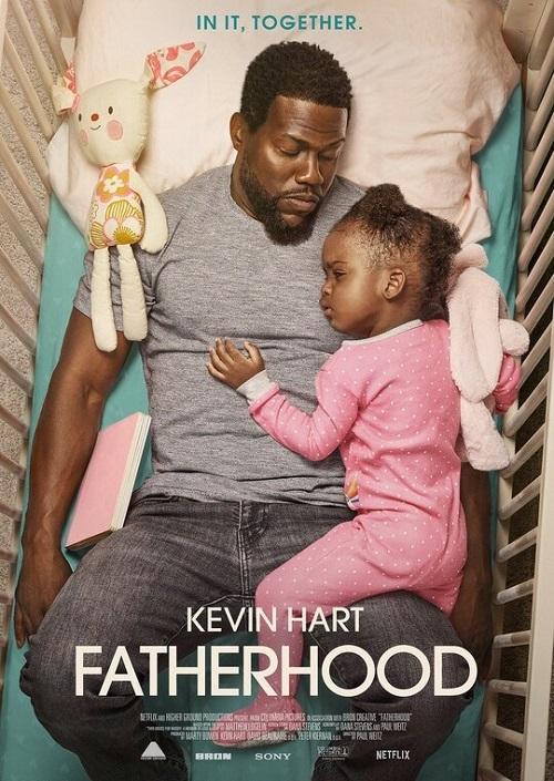 Отцовство (2021)