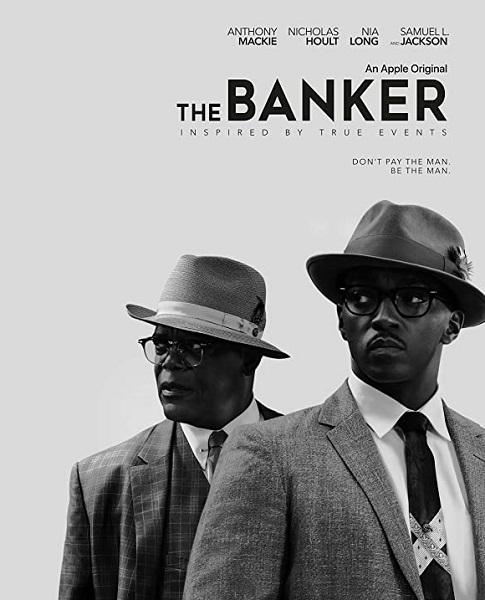 Банкир (2020)