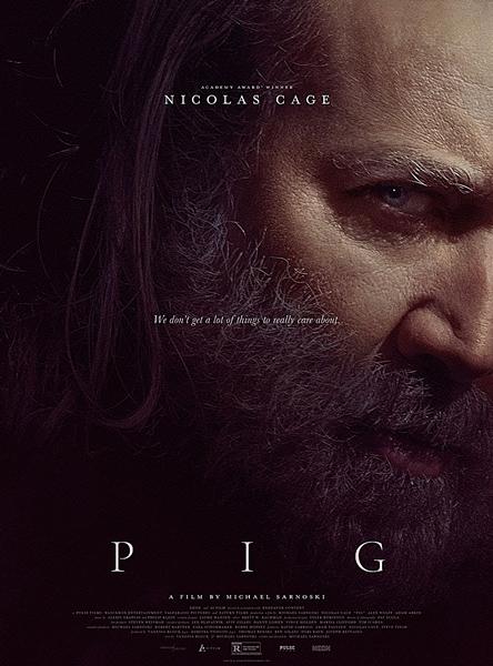 Свинья (2021)